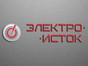 Electroistok_Logo1