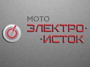 Electroistok_moto_Logo1